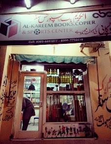 Al-Karim Books & Sports Centre