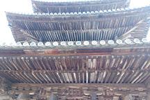 Nyoiji Temple, Kobe, Japan