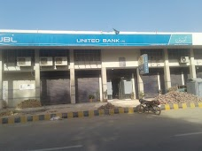 UBL Bank larkana