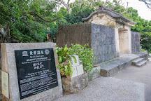 Sonohyan Utaki Stone Gate, Naha, Japan