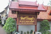 Wat Si Khom Kham, Phayao City, Thailand