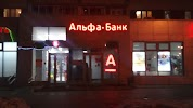 Альфа-Банк на фото Набережных Челнов
