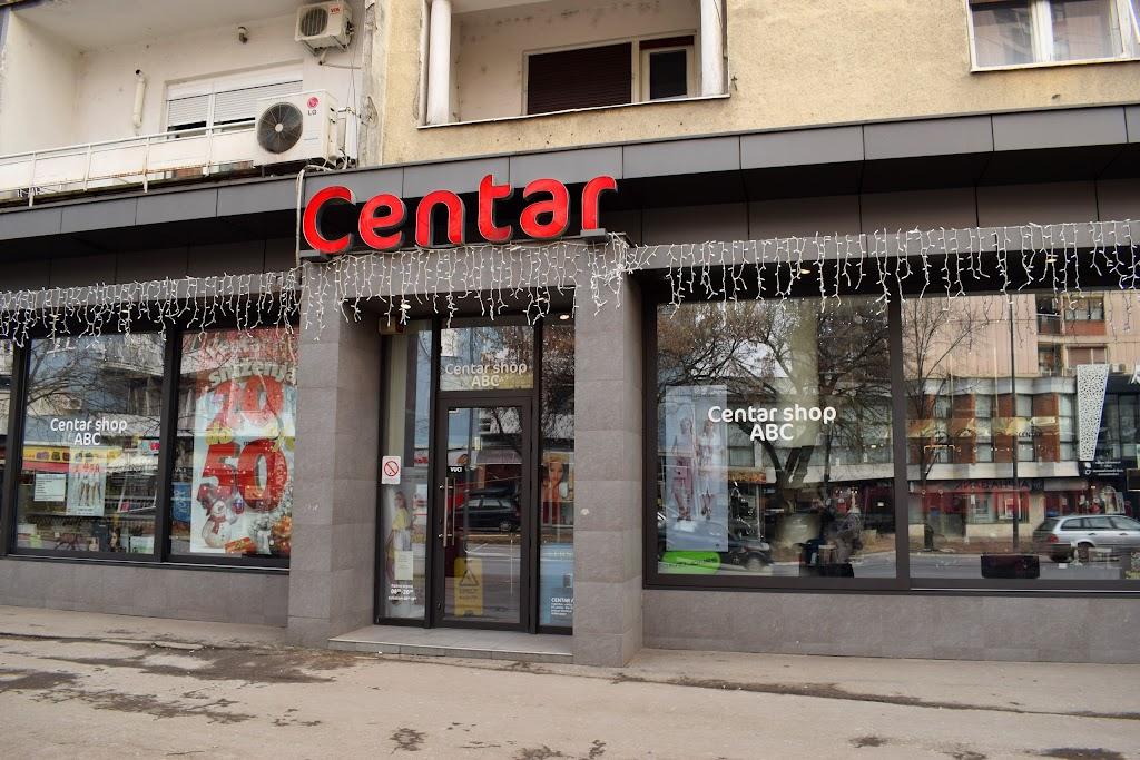 Фото город Лесковац: ABC CENTAR SHOP