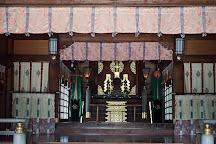 Izumi Shrine, Kumamoto, Japan