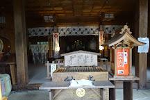 Nasu Yuzen Shrine, Nasu-machi, Japan