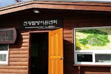 Wolchulsan National Park, Yeongam-gun, South Korea