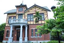 Taipei Story House, Taipei, Taiwan