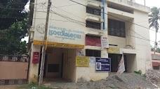 Vayana Sala & Post Office thiruvananthapuram