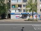 Фаэтон, улица Нормандия-Неман, дом 3 на фото Смоленска