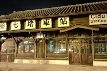 Qidu Railway Memorial Park, Qidu, Taiwan