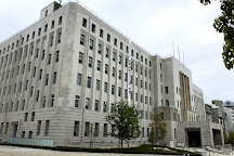 Osaka Prefectural Government Office, Chuo, Japan