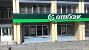 ОТП БАНК, Серединная улица на фото Перми
