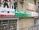 Azmedikal, улица Муртуза Мухтарова, дом 173 на фото Баку