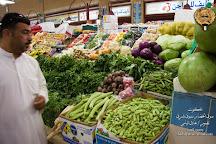 The Fish Market, Kuwait City, Kuwait