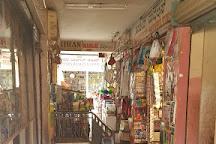 Devaraja Market, Mysuru (Mysore), India