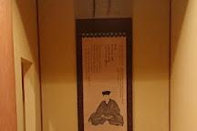 Fukuoka Oriental Ceramics Museum, Fukuoka, Japan