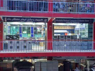 Mustafa Reshad Computer & Mobile center