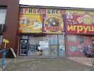 Прибамбасы, улица Фрунзе на фото Таганрога