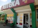 Аптека на фото Батайска