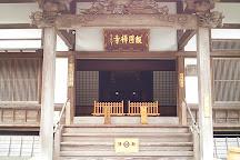Hokokuji Temple (Takedera Temple), Kamakura, Japan