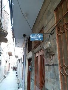 Baba Qasim Ali insari qadri specialist for backbone Kasur