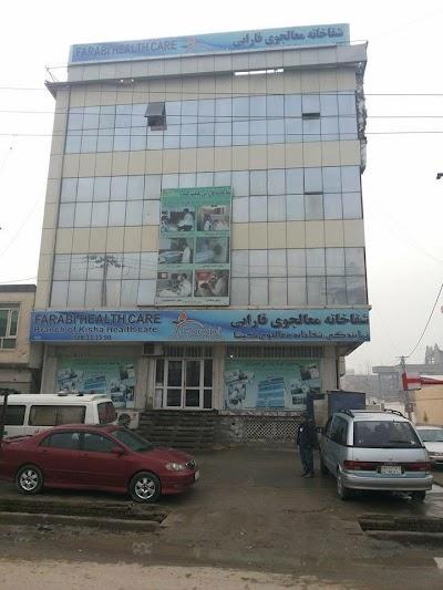 Kaisha Farabi Hospital