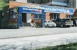 Онлайн Трейд, Вятская улица на фото Ростова-на-Дону