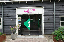 Klok'uus, 's-Heer Arendskerke, The Netherlands
