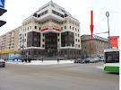 Планета Вояж, улица Республики, дом 45 на фото Тюмени