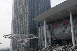 Железнодорожная станция  Wuxi
