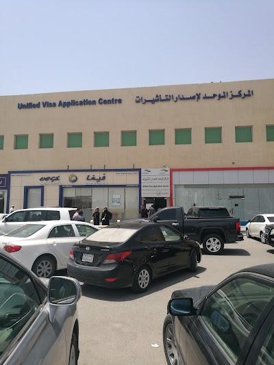 VFS Global, Riyadh, Saudi Arabia | Phone: +966 11 483 1957