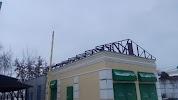 Hotel Grand, Ленинская улица на фото Оренбурга