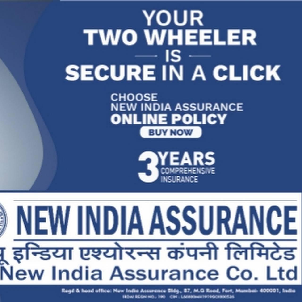 New India Assurance Gollapudi Insurance Company In Vijayawada