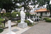 Jofuku Park, Shingu, Japan