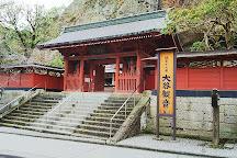 Oya temple, Utsunomiya, Japan