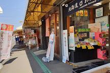 Sapporo Central Wholesale Market Jogai Market, Sapporo, Japan