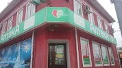 Аптека, Северная улица на фото Краснодара