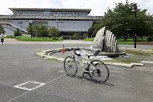 Toneri Park, Adachi, Japan