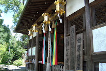 Niukanshofu Shrine, Kudoyama-cho, Japan