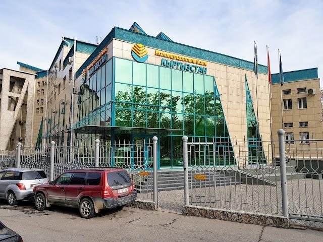 Банкомат Коммерческий банк Кыргызстан / CBK ATM
