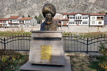 Minyatur Amasya Muzesi, Amasya, Turkey
