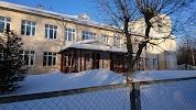 Детский Сад № 43, 1-я Рабочая улица на фото Костромы