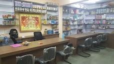 Jai Shree Hardware & Plywood