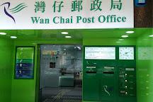Wan Chai Post Office, Hong Kong, China