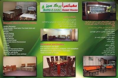 Bargsabz guest house