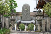 Miyakojima Shrine, Osaka, Japan