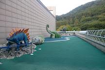 Seodaemun Museum of Natural History, Seoul, South Korea