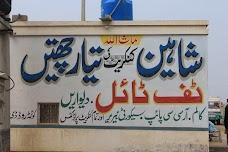 Shaheen Precast Associates dera-ghazi-khan