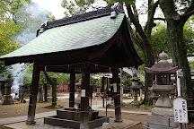 Nagoya Shrine, Naka, Japan