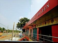 HOTEL DHIREN jamshedpur